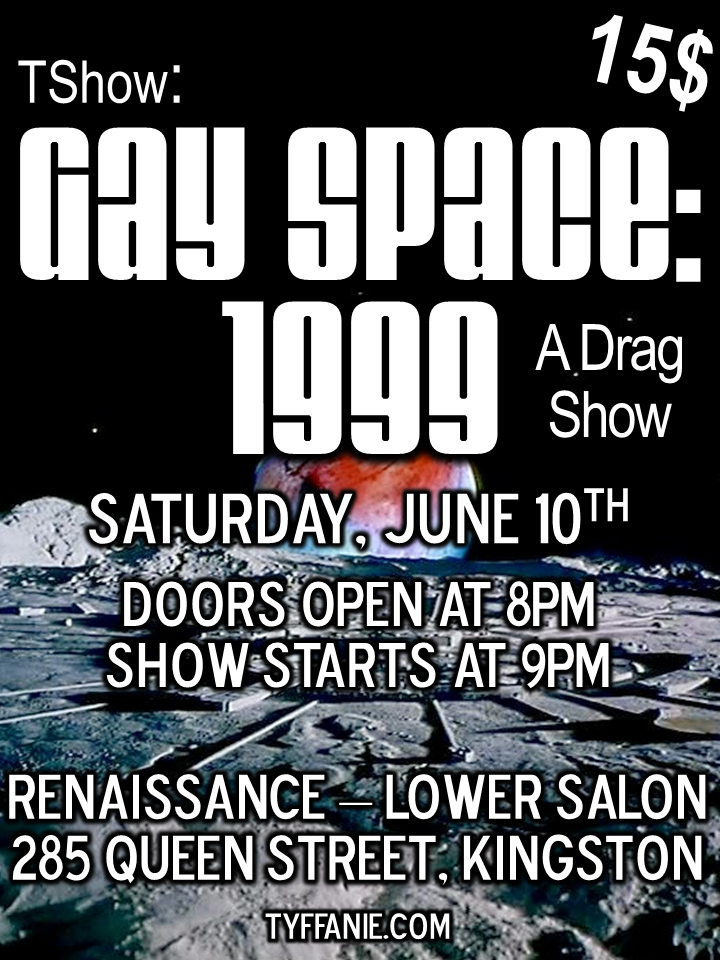 from Kamari gay bi space 1999